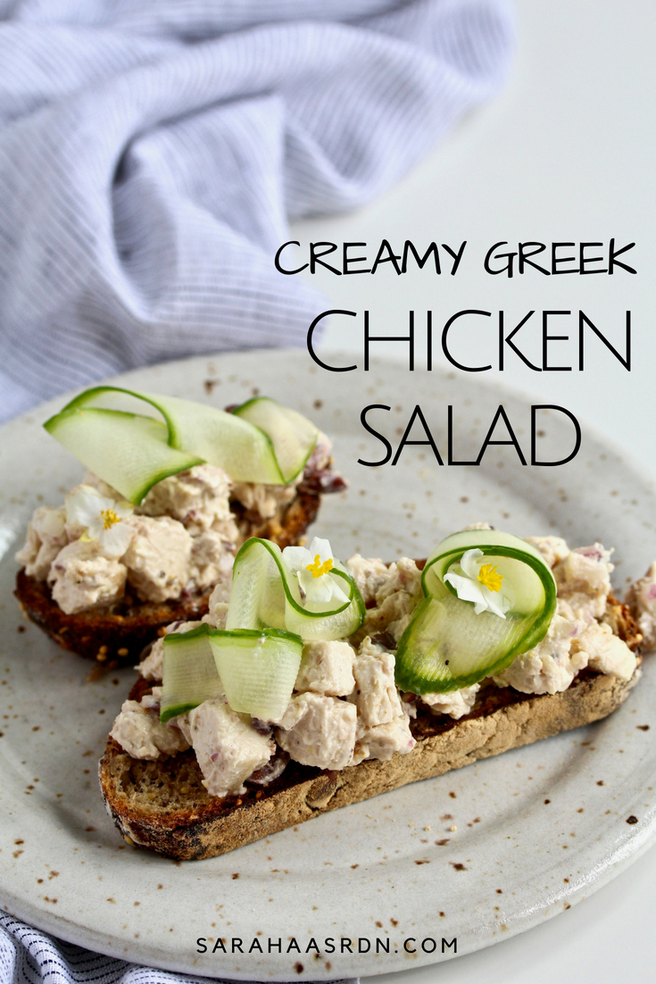 Looking for an easy, creamy chicken salad? How about one with a Greek twist? This Creamy Greek Chicken Salad is for YOU! @cookinRD | sarahaasrdn.com